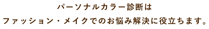 nayami-text