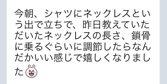 ファイル_001 (8)