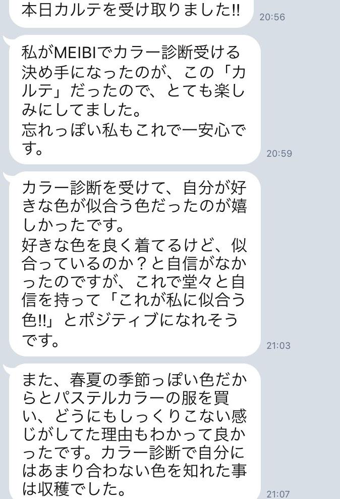 ファイル_000 (17)