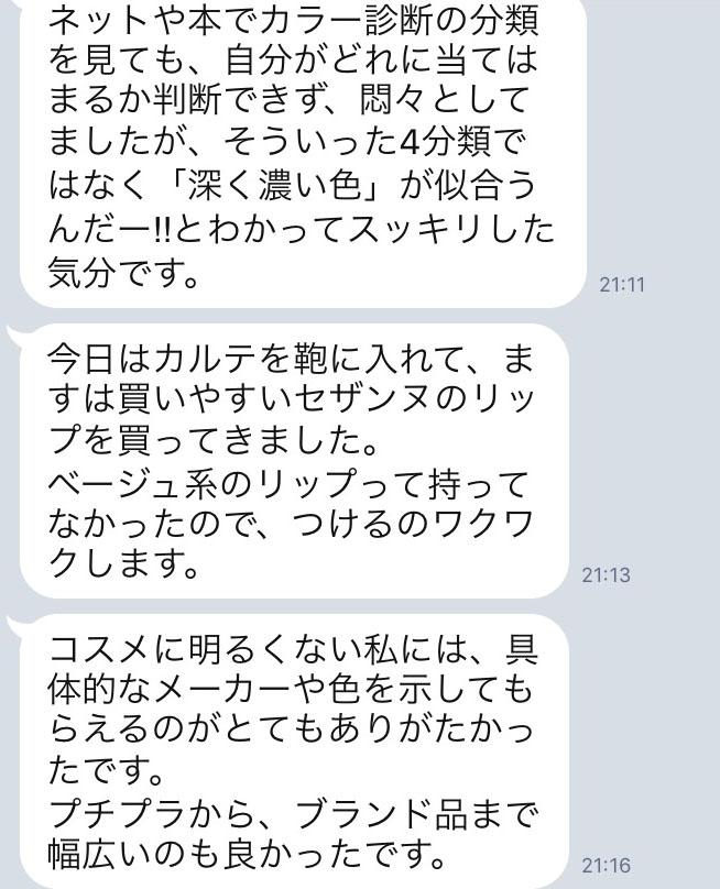 ファイル_001 (13)