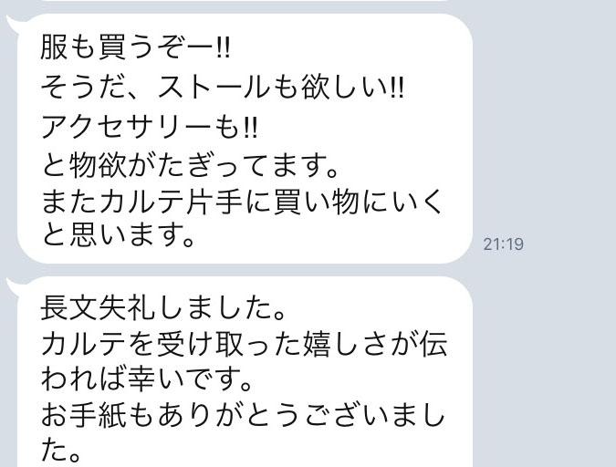 ファイル_002 (8)